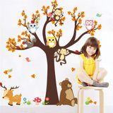 Nálepky na zeď strom