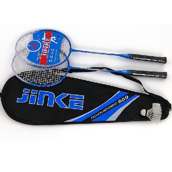 Badminton kovový modrý