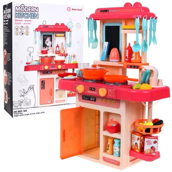 Dětská kuchyňka pro děti s tekoucí vodou 63 cm - růžová
