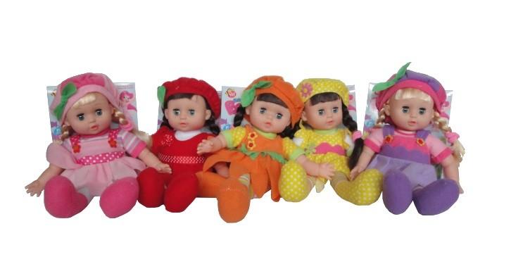 Látková panenka v čepičce 29 cm - červená