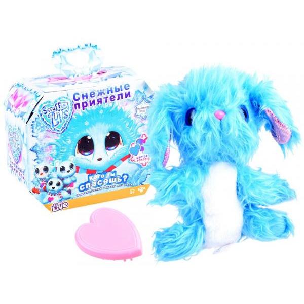 Plyšové zvířátko modré