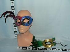 Maska na oči s pírkem