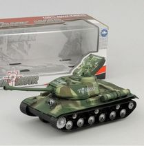 Bojový tank na baterie